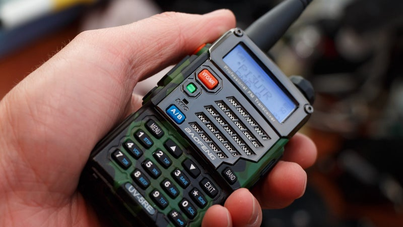 Radios take the guesswork out of finding and communicating with friends on group campouts. You'll be lucky to get more than a couple miles' range out of traditional walkie talkies, but more powerful VHF/UHF radios like this one require an operator's license. It's worth putting in the time and money to do that, being able to communicate over long distances is incredibly helpful as you scale group camping trips into more remote locations.