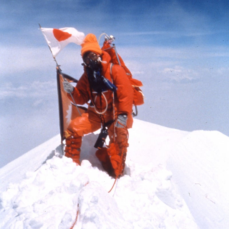 Tabei on the peak of Everest in 1975.