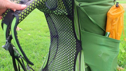 The Airspeed back panel is highly breathable and conforms to your back.