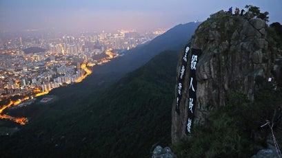 Lion Rock, Hong Kong