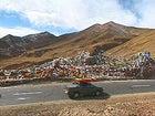 Mount Milha Pass, Tibet