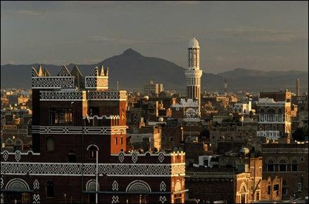 YOUR 7,425-FOOT STARTING POINT: Yemen's Arabian Trek, which starts in Sana'a