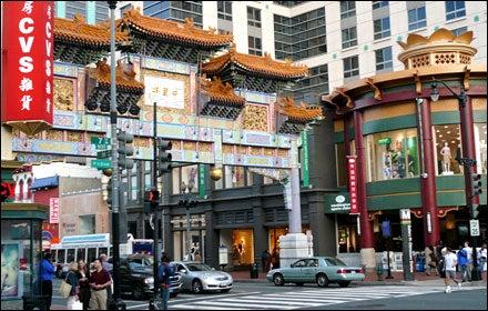 Washington, D.C., Chinatown