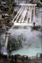 Kusatsu Onsen Spa