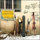 Skiing Iran