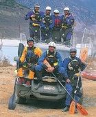 Tsangpo River team