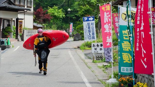 Darin McQuiod kayaking japan